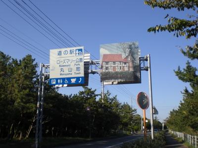 Cimg0332