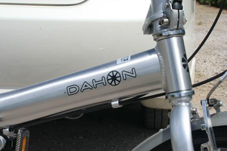 Dahonhonda2