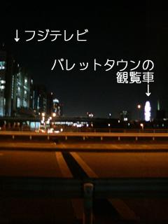 Tokyo09a