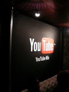 YouTube Mixに行ってます