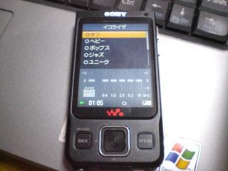 Cimg0700